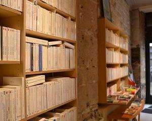 LIBRAIRIE – Agencement d'un magasin